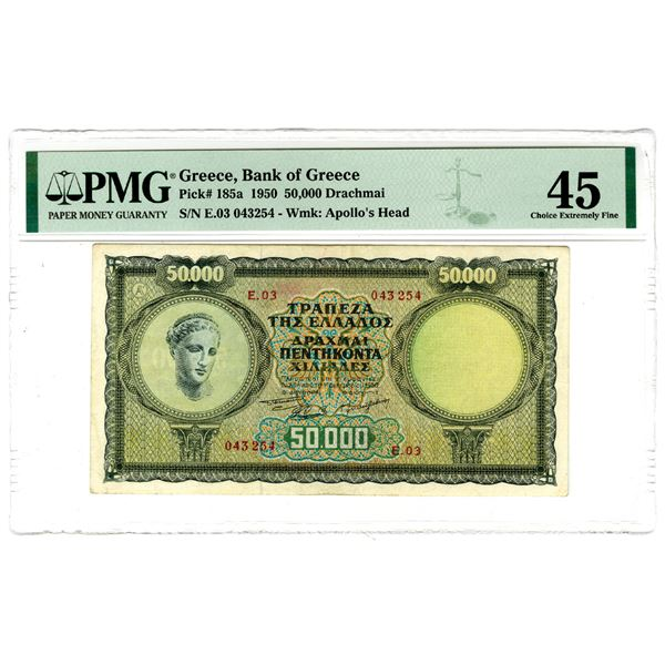 Bank of Greece, 1950 Issued Banknote