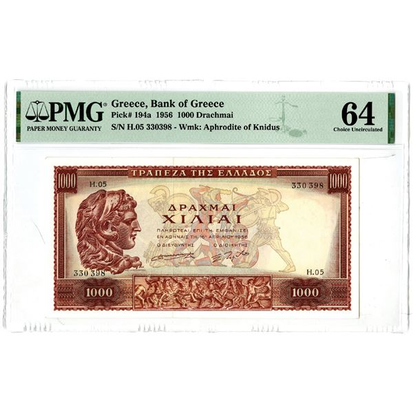 Bank of Greece, 1956 Issued Banknote