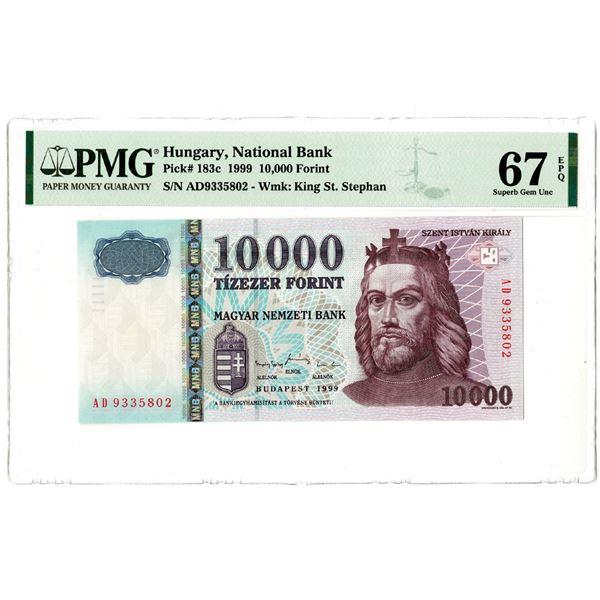 Magyar Nemzeti Bank, 1999 Issued Banknote