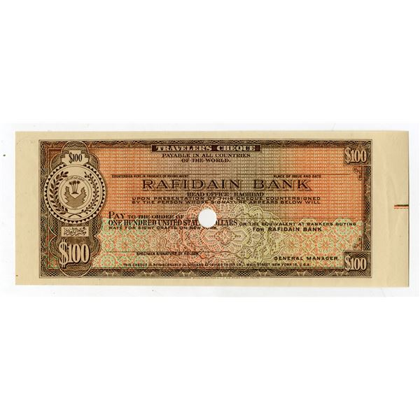 Rafidain Bank. ND (ca. 1950's). Specimen Traveler's Cheque.