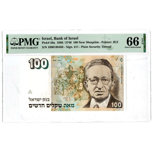 Bank of Israel, 1986/5746 Issued Banknote