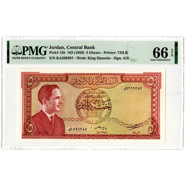 Central Bank of Jordan, ND (1959) Issued Banknote