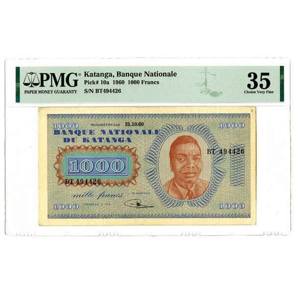 Banque Nationale du Katanga, 1960 Issued Banknote