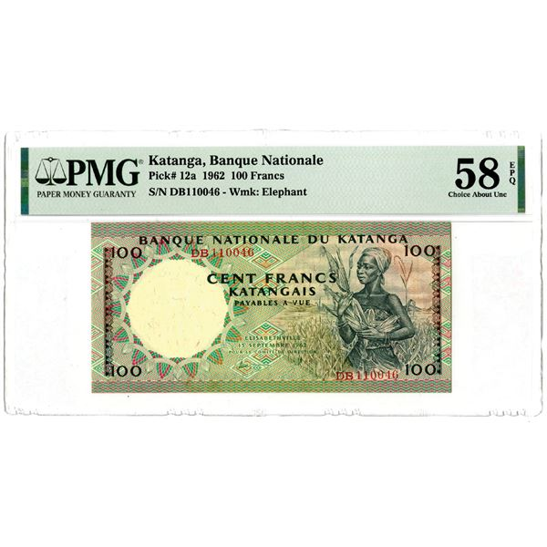 Banque Nationale du Katanga, 1962 Issued Banknote