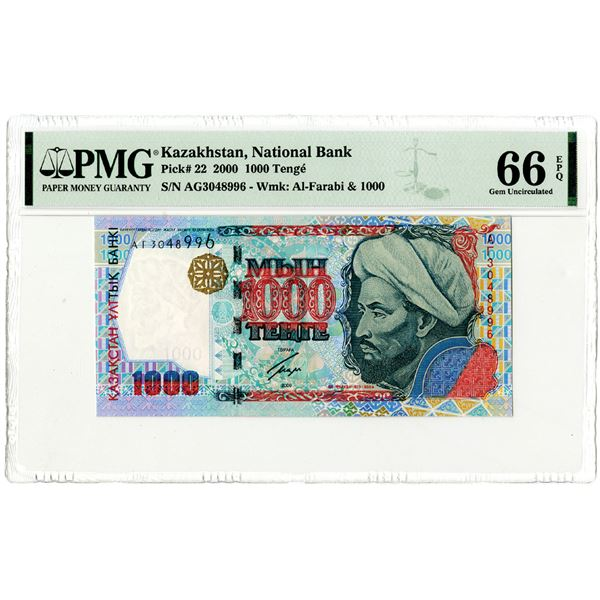 National Bank of Kazakhstan. 2000, 1000 Tenge Issued Banknote