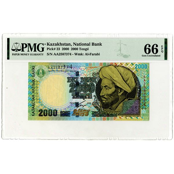 National Bank of Kazakhstan. 2000 Issued Banknote