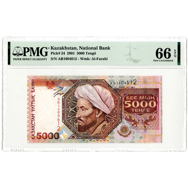 National Bank of Kazakhstan. 2001 Issued Banknote