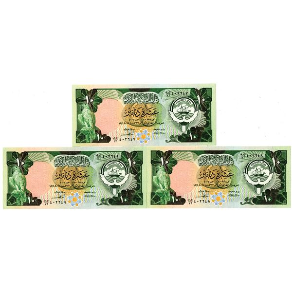 Central Bank of Kuwait Issued Banknote Trio, 1968 (1980-91)