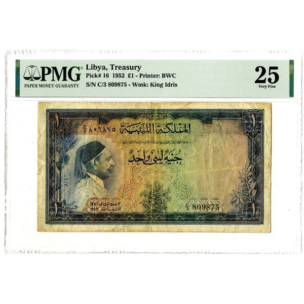 Kingdom of Libya Treasury, 1952 Issued Banknote