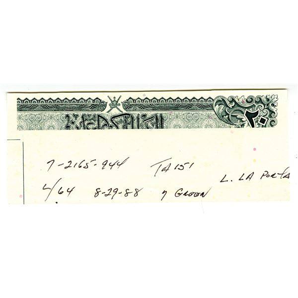 Central Bank of Oman, 1977; 1985 ND Issue Partial Progress Proof.