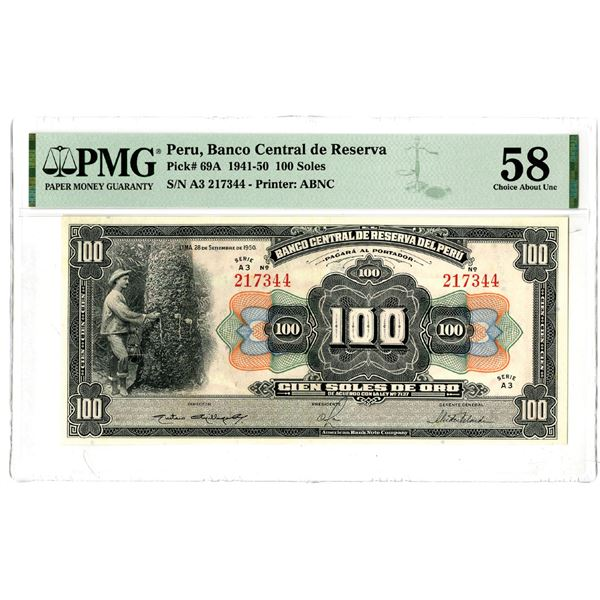 Banco Central de Reserva, 1941-50 Issued Banknote