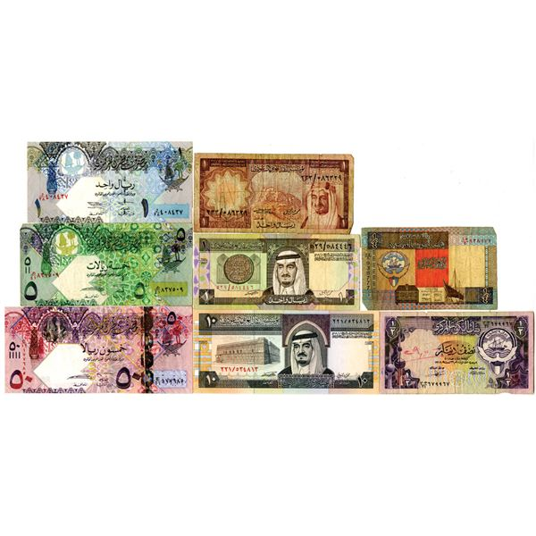 Collection of Middle East Banknotes