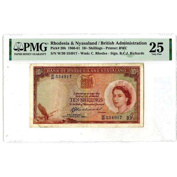 Bank of Rhodesia and Nyasaland, 1960-61 Issued Banknote