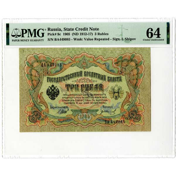 State Credit Note, 1905 (ND 1912-17) Issued Banknote