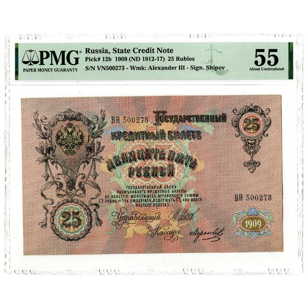 State Credit Note, 1909 (ND 1912-17) Issued Banknote
