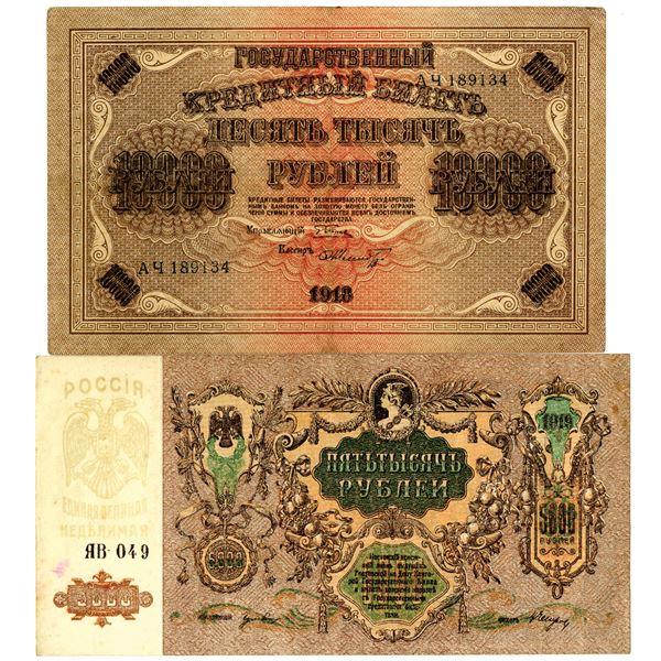 Russian Banknote Quartet, ca. 1910-1919
