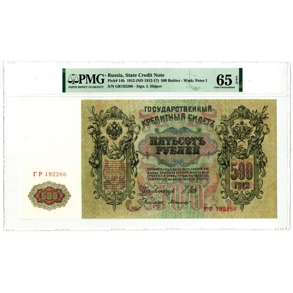 State Credit Note, 1912 (1912-17) Issued Banknote