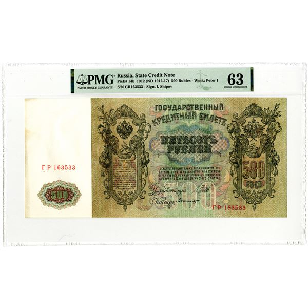 State Credit Note, 1912 (ND 1912-17) Issued Banknote