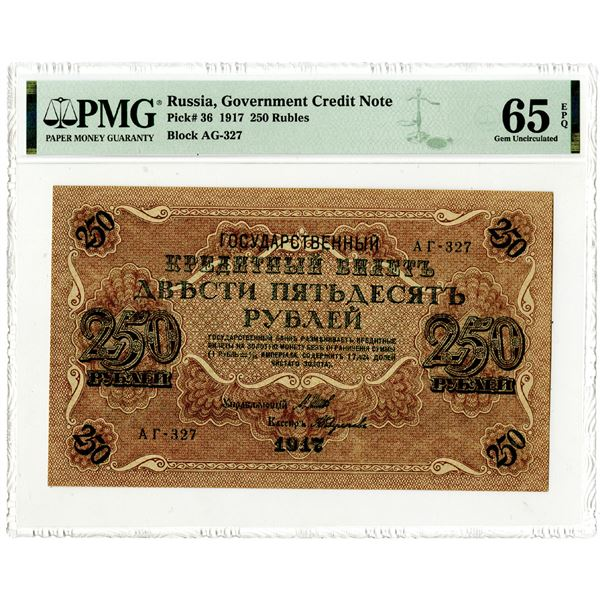 Government Credit Note, 1917 Issued Banknote