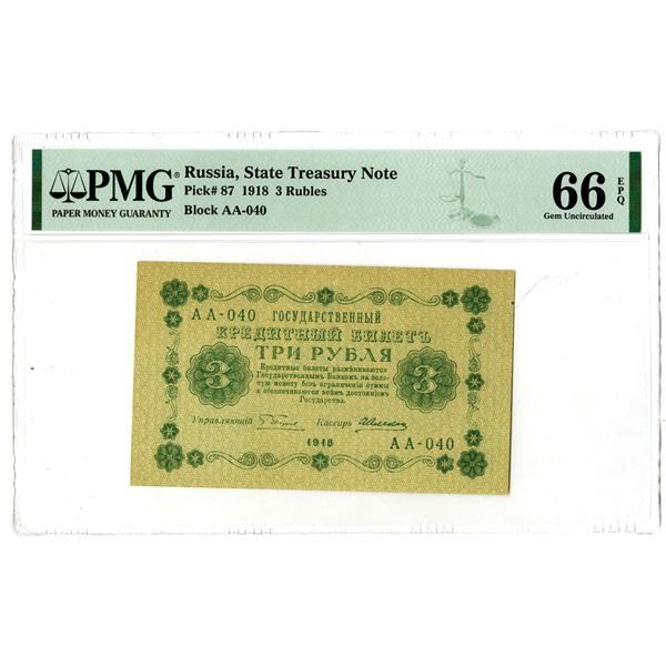 """State Treasury Note, 1918 """"Top Pop"""" Issued Banknote."""