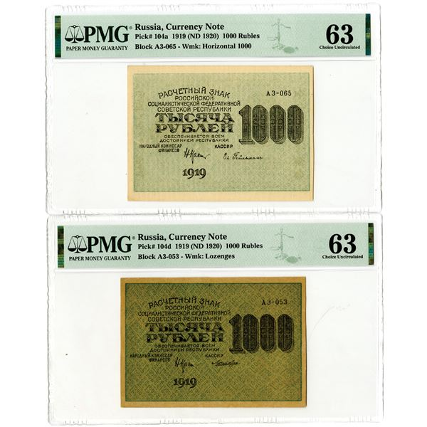 """State Currency Note, 1919 (ND 1920) """"Top Pop"""" Issued Banknote Pair"""