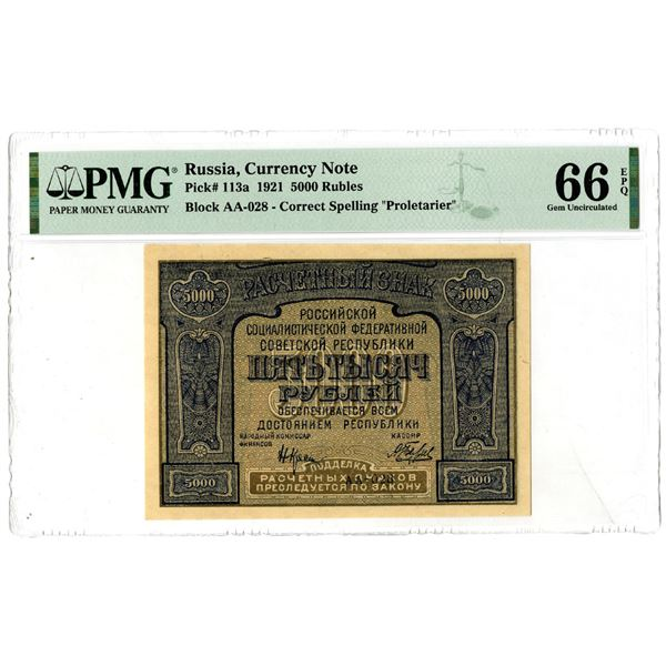 """Currency Note, 1921 """"Top Pop"""" Issued """"Proletarier"""" Banknote"""