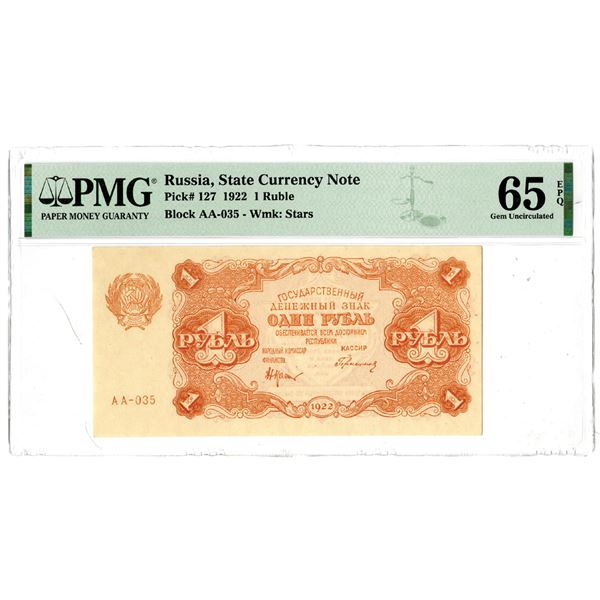 """State Currency Note, 1922 """"Top Pop"""" Issued Banknote"""