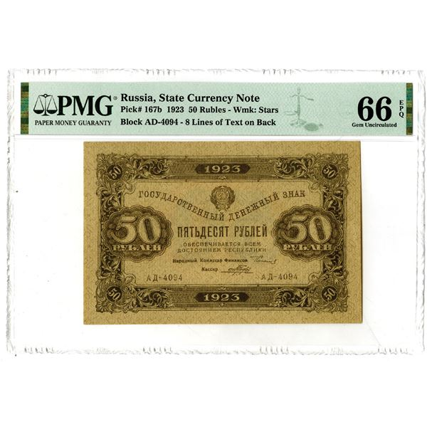"""State Currency Note. 1923. """"Top Pop"""" Issued Banknote with Stars Watermark."""