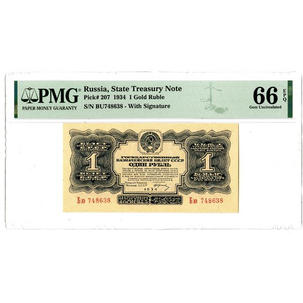 State Treasury Note, 1934 Issued Banknote