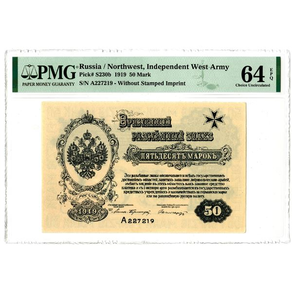 Independent West Army, 1919 Issued Banknote