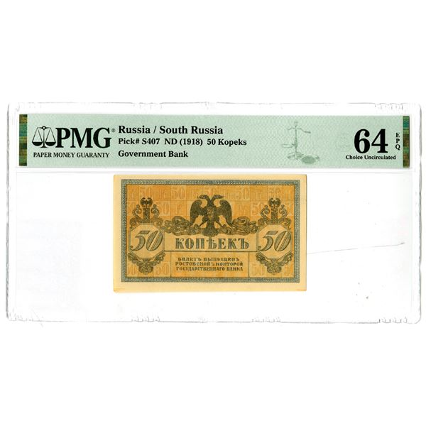 """Government Bank. ND (1918). """"Top Pop"""" Issued Banknote."""