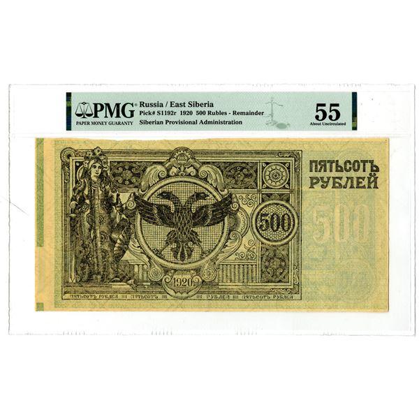 Siberian Provisional Administration, 1920 Remainder Banknote