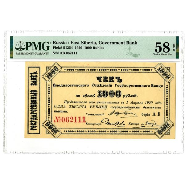 """Government Bank, 1920, """"Top Pop"""" Issued Banknote."""