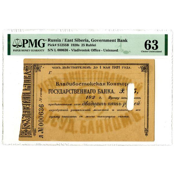 "Government Bank, Vladivostok Office, 1920s  ""Vladivostok Office"" Unissued Banknote"