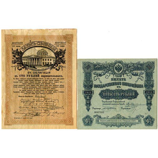 Pair of Russian Bonds, ca. 1915-18