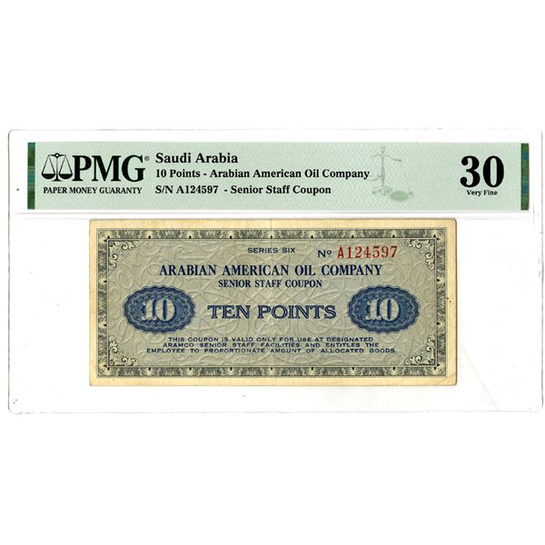 """Arabian American Oil Co. """"ARAMCO"""", ND (ca. 1940-50's). """"Senior Staff Coupon"""" Issued Scrip Note."""