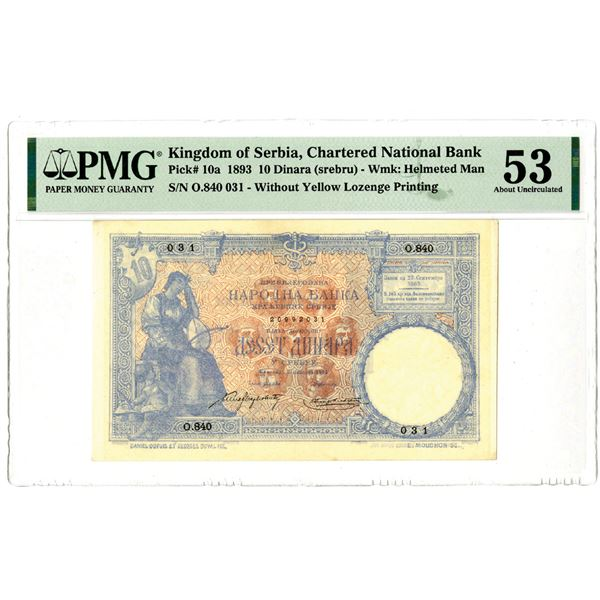 Chartered National Bank of the Kingdom of Serbia, 1893 Issued Banknote