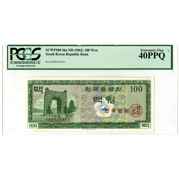 South Korea Republic Bank, ND (1962) Issued Banknote