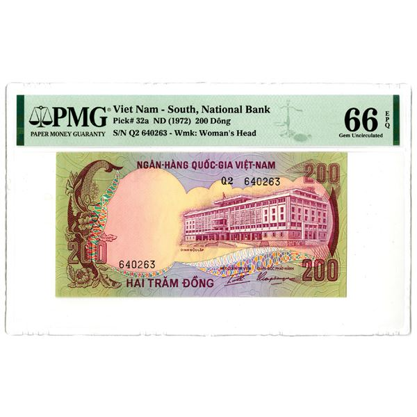 National Bank of Viet Nam, ND (1972) Issued Banknote