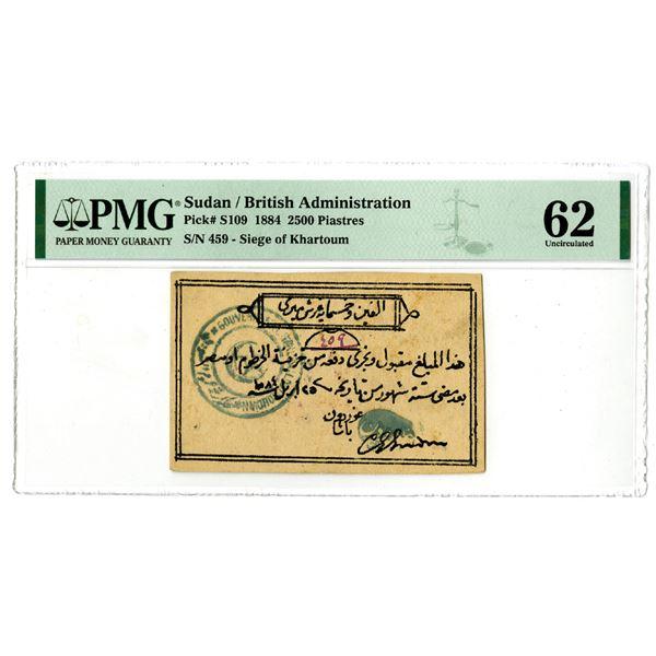 Sudan/British Administration, 1884, 2500 Piastres, Siege of Khartoum Banknote