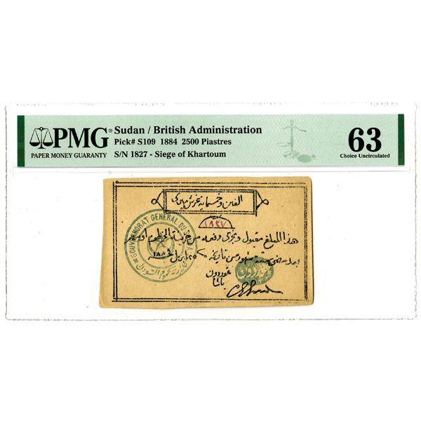 Sudan/British Administration, 1884 Issued Siege of Khartoum Banknote