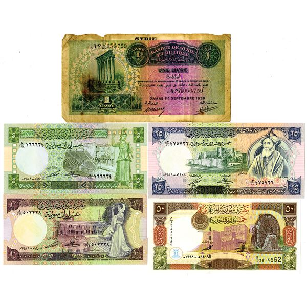 Central Bank of Syria Group of Issued Modern Notes and General Notes