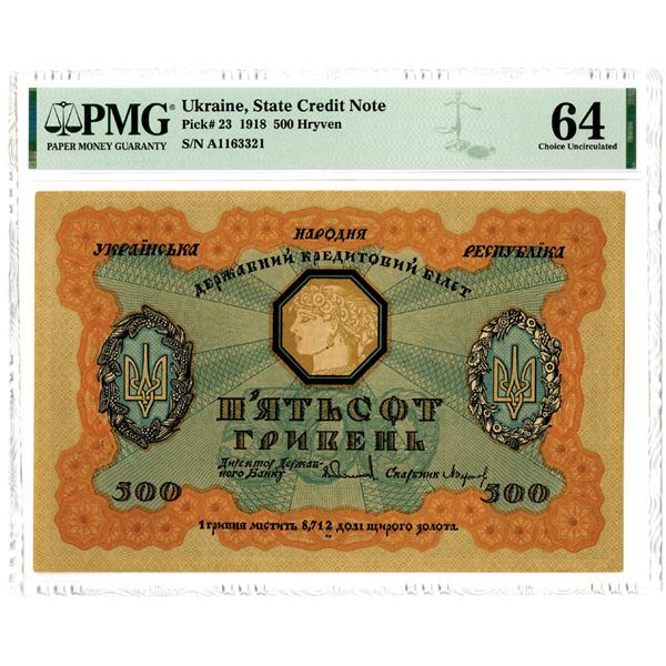 State Credit Note, 1918 Issued Banknote