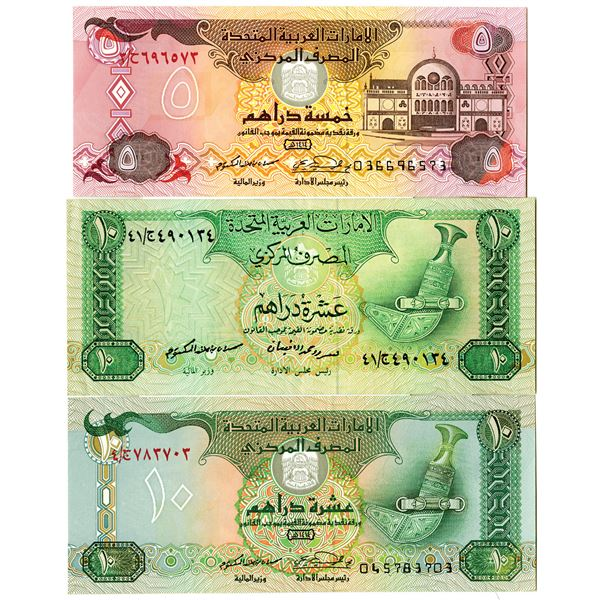 United Arab Emirates Central Bank, 1982-1993 Trio of Issued Notes