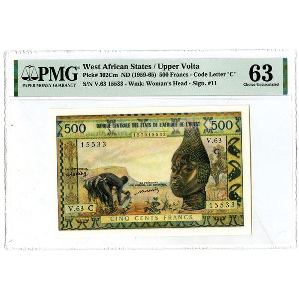 Banque Centrale des Etats de l'Afrique de l'Ouest, ND (1959-65) Issued Banknote
