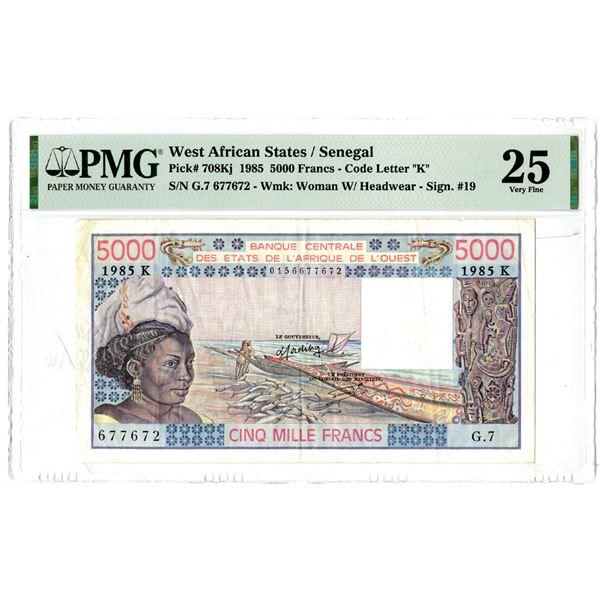 Banque Centrale des Etats de l'Afrique de l'Ouest, 1985 Issued Banknote
