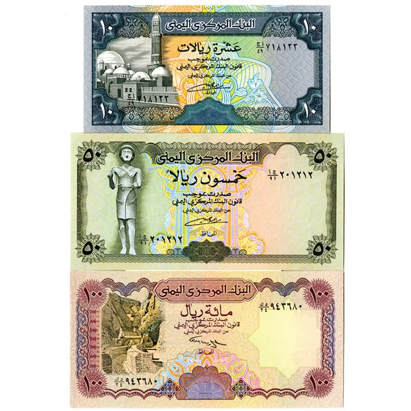Central Bank of Yemen Trio of Issued Banknotes