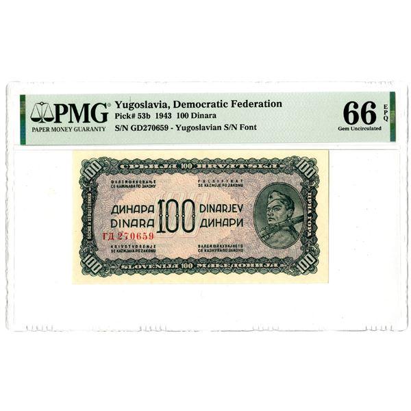 Democratic Federation of Yugoslavia, 1943 Issued Banknote