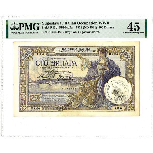 Narodna Banka Kraljevine Jugoslavije, 1929 (ND 1941) Issued Banknote