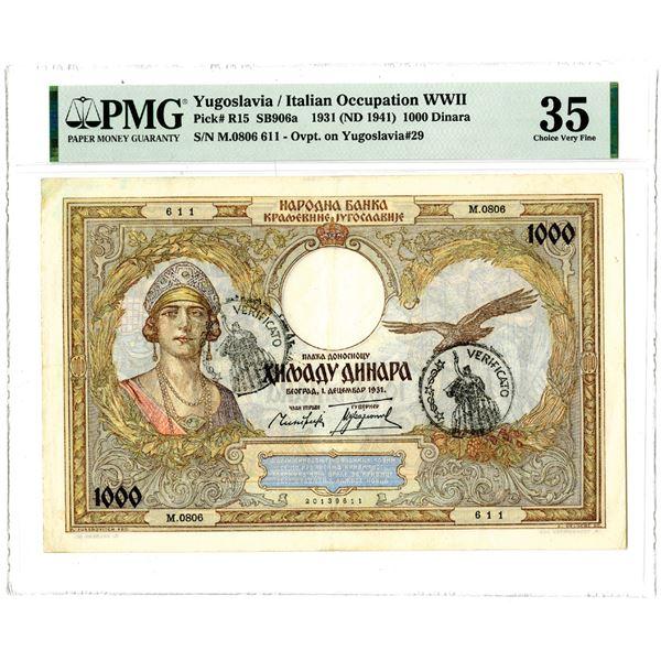 Narodna Banka Kraljevine Jugoslavije, 1931 (ND 1941) Issued Banknote